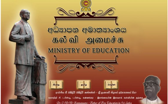 Ministry of Education - Sri